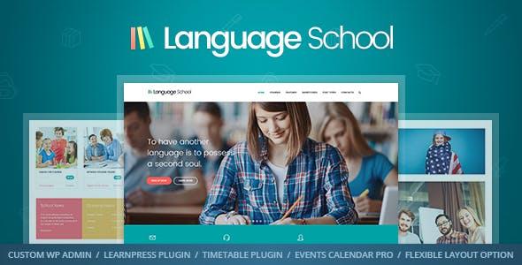 School Management System For WordPress Website Templates