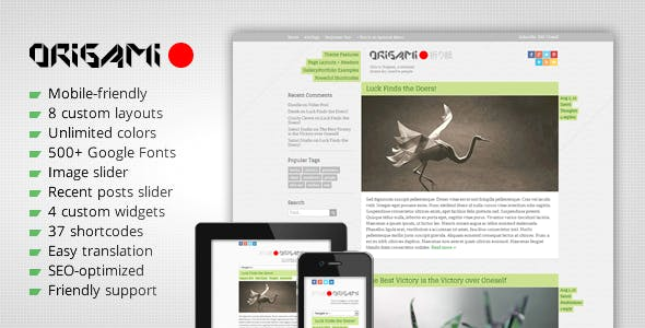 Origami Website Templates From Themeforest