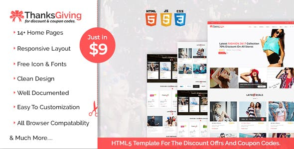 coupon html website templates from themeforest